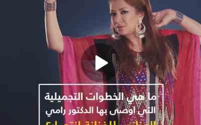 الفنانة انتصار مع دكتور رامي العناني