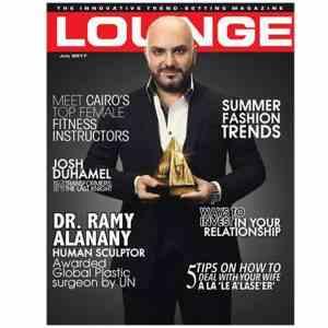 دكتور رامي العنني و مقاله عن النحت الأيوني عالي التحديد بدون جراحة و الفيلر المدمج في مجلة lounge