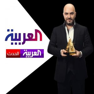 دكتور رامي العناني في قناة العربية