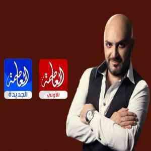 دكتور رامي العناني في قناة العاصمة