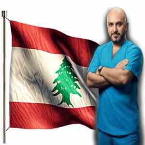 تدريب اطباء لبنان