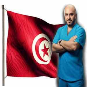 تدريب اطباء تونس