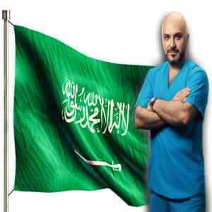 تدريب اطباء السعودية