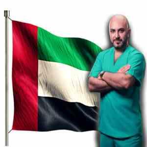 تدريب أطباء الامارات